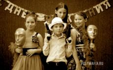 Дети с реквизитом для Мафии