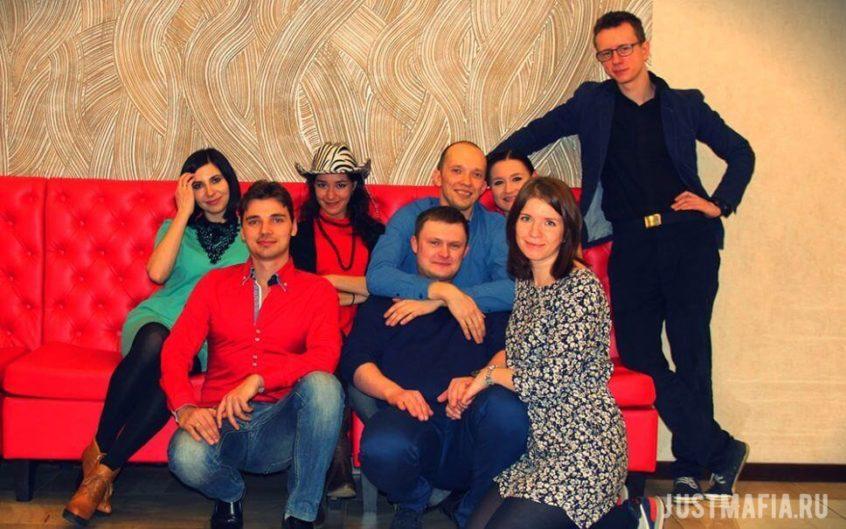 Ведущий Мафии — Вячеслав Бочкарёв, игроки в Мафию