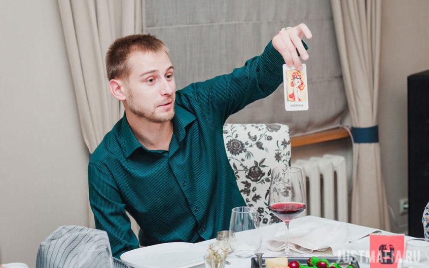 Мужчина показывает карту с надписью «Любовница»