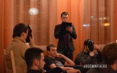 Ведущий Мафии Дмитрий, серьезные игроки в Мафию