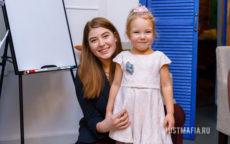 Ведущий Мафии Юлия Сестра с юной интеллектуалкой