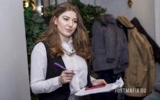 Ведущий Мафии Юлия Сестра проводит Мафию