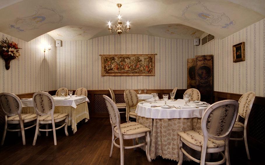 Ресторан «Гоголь»