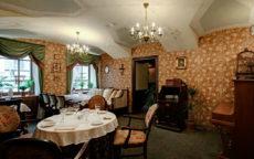 Зал «Гостиная»