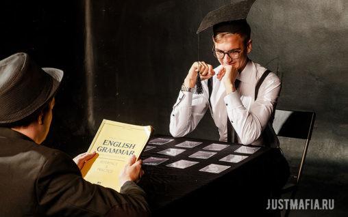 Студент и преподаватель с книгой по грамматике английского языка