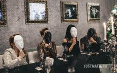 Дамы закрывают лица масками для Мафии